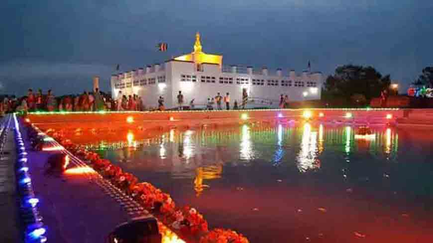 Lumbini Package
